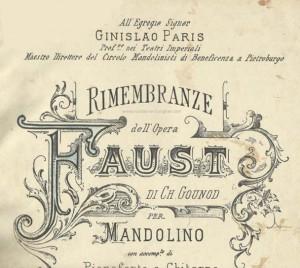 Faust rimembranze Graziani Walter Ginislao Paris copy2