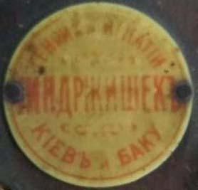 Jindrjisek in Kiev and Baku