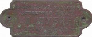 severnaya lira 3